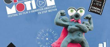 Festival ciné motion Saint-Herblain