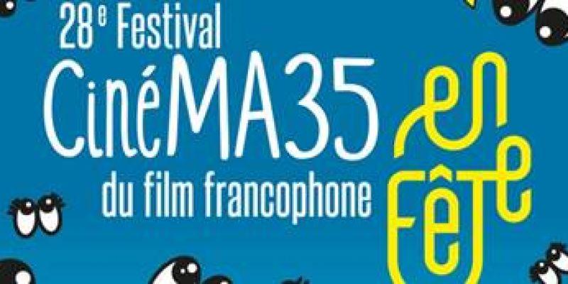 28ème Festival Cinéma 35 - Le Chant du loup