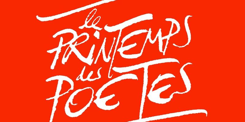 """Lecture-spectacle """"Marceline, où la beauté des roses"""""""