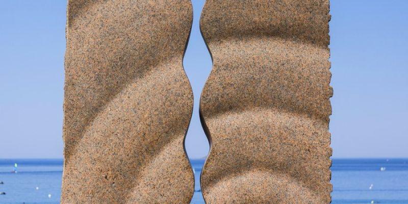 Carrières de granit