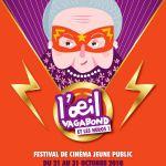 Festival de cinéma Jeune Public - L\Oeil Vagabond Hillion