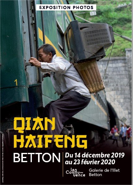 Image Exposition Qian Haifeng